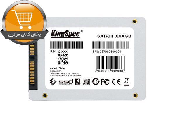 اس اس دی اینترنال کینگ اسپک مدل Q-Series ظرفیت ۳۶۰ گیگابایت | پخش کالای مرکزی