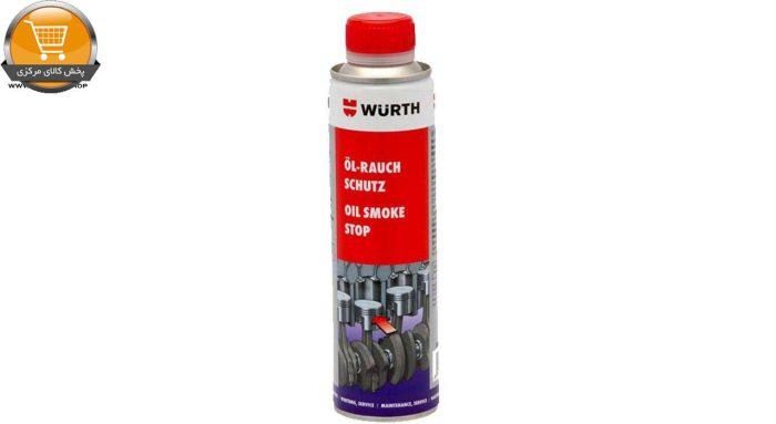 مکمل روغن ضد دود وورث آلمان مدل 5861301300 حجم 300 میلی لیتر