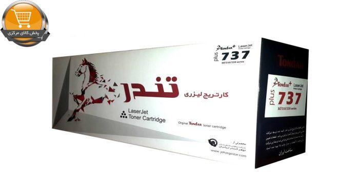 تونر مشکی تندر مدل ۷۳۷ ظرفیت ۲۶۰۰برگی گارانتی تعویض دوساله | پخش کالای مرکزی