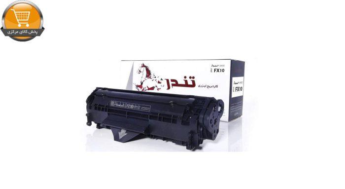 تونر مشکی تندر مدل FX10 ظرفیت۲۵۰۰برگی گارانتی دوساله تعویض | پخش کالای مرکزی