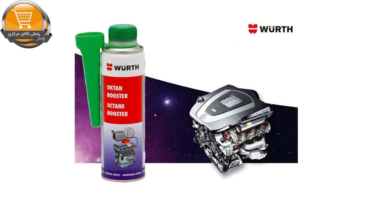 مکمل سوخت اکتان خودرو وورث مدل ۵۸۶۱۱۰۳۳۰۰ حجم ۳۰۰ میلی لیتر | پخش کالای مرکزی