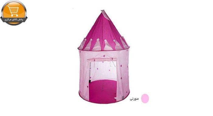 چادر کودک مدل ۱۳۵cm | پخش کالای مرکزی