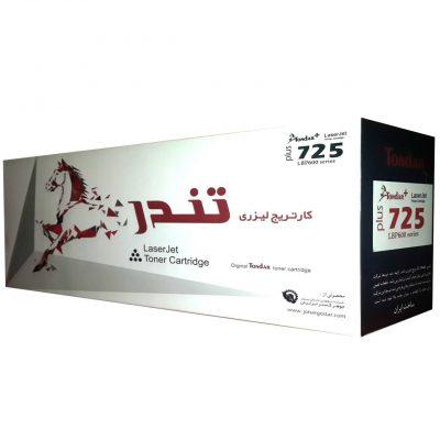 تونر-مشکی-تندر-مدل-725-ظرفیت-2500برگی-گارانتی-تعویض-دوساله