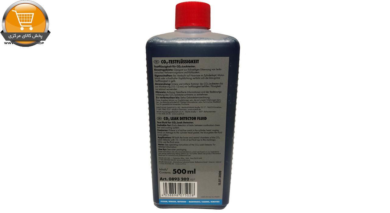 مایع-سنجش-CO2-وورث--مدل-893964101