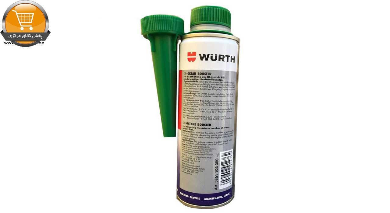 مکمل اکتان سوخت وورث مدل 5861103300 حجم 300 میلی لیتر بسته 3 عددی