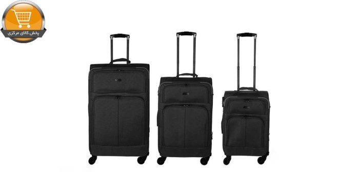 مجموعه سه عددی چمدان کامل مدل ۶۰۱۵ | پخش کالای مرکزی