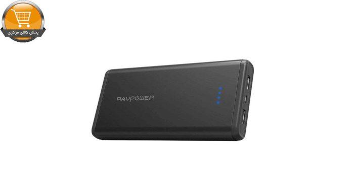 شارژر همراه راو پاور مدل RP-PB006 ظرفیت 20000 میلی آمپر ساعت | پخش کالای مرکزی