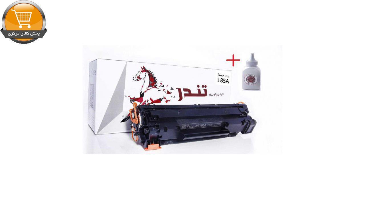 تونر تندر مشکی مدل 85A به همراه تونرشارژ 100 گرمی|پخش کالای مرکزی