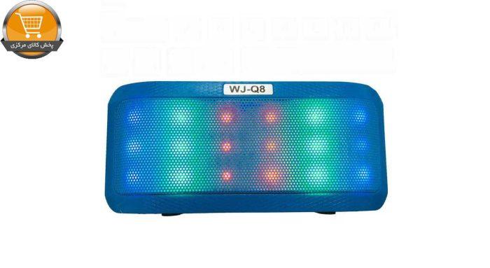 اسپیکر بلوتوثی قابل حمل CAMIX مدل WJ-Q8 | پخش کالای مرکزی