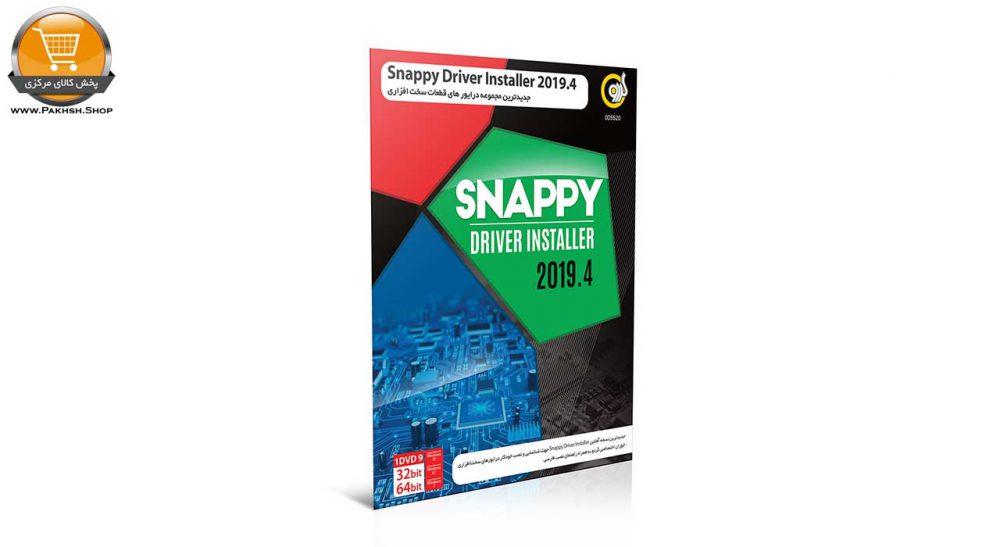 Snappy Driver Installer 2019.4
