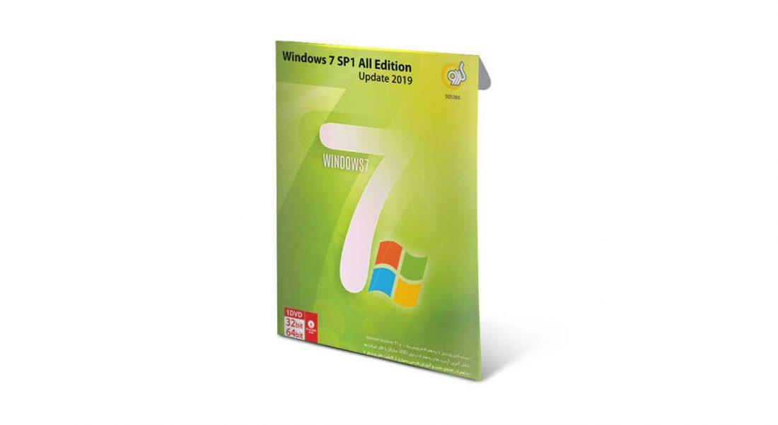 Windows 7 SP1 Update 2019