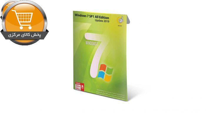 Windows 7 SP1 Update 2019