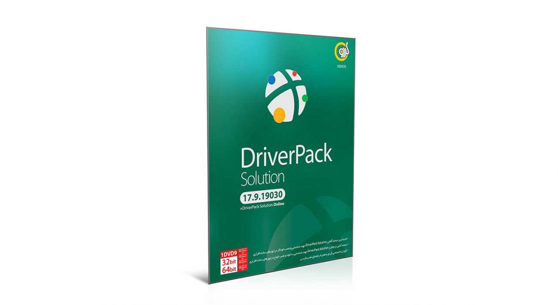 DriverPack Solution 17.9.19030 + DPS Online