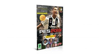 PES 2019 Pro Evolution Soccer Lite 3 Edition Enhesari PC |پخش کالای مرکزی