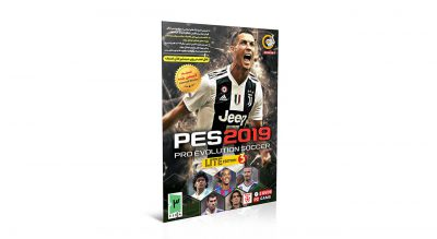PES 2019 Pro Evolution Soccer Lite 3 Edition Enhesari PC