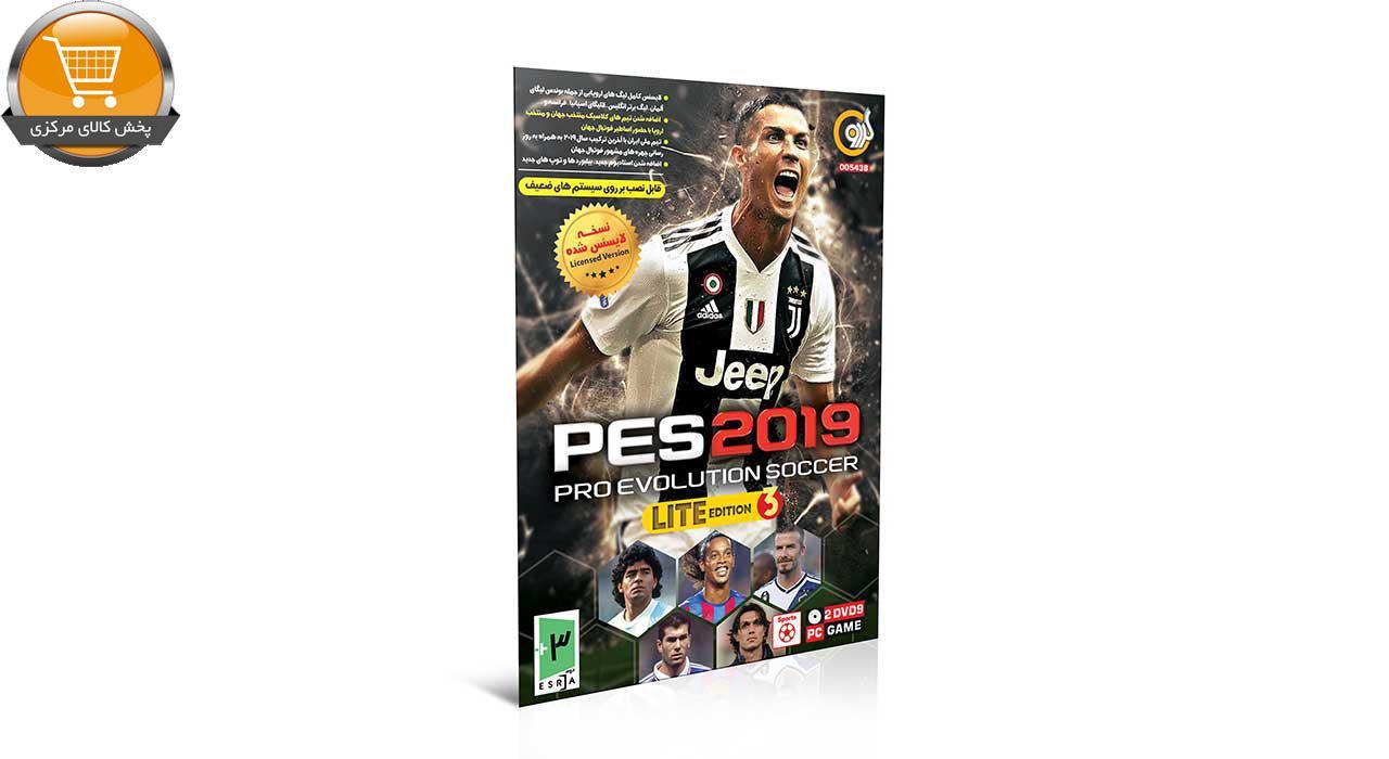 PES 2019 Pro Evolution Soccer Lite 3 Edition Enhesari PC |پخش کالای مرکزی