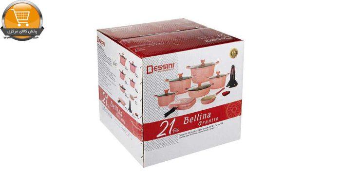 سرویس پخت و پز 21 پارچه دسینی مدل Bellina