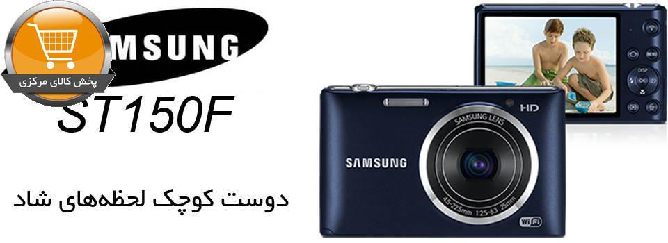 دوربین دیجیتال سامسونگ مدل ST150F پخش کالای مرکزی