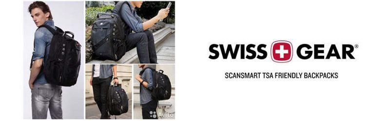 مجموعه دو عددی کوله پشتی سوئیسگیر مدل 1700مجموعه دو عددی کوله پشتی سوئیسگیر مدل 1700-پخش کالای مرکزی