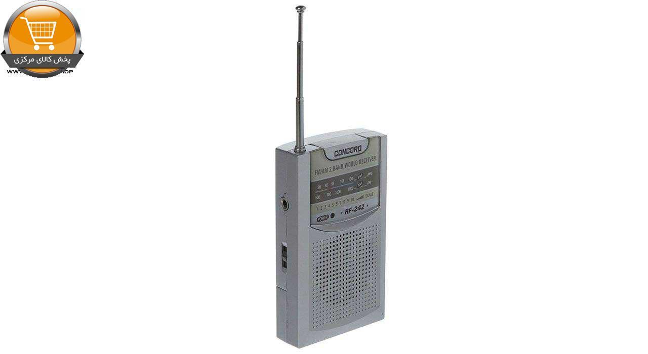 رادیو کنکورد مدل RF-242|پخش کالای مرکزی