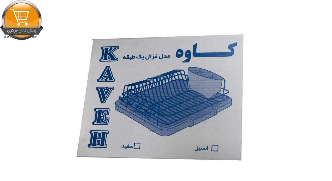 آبچکان کاوه کد 3691|پخش کالای مرکزی