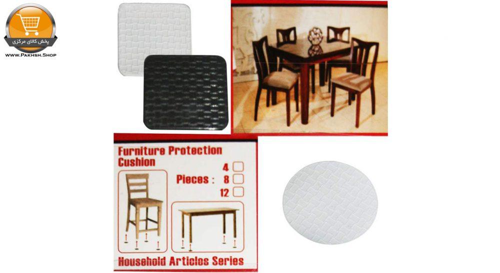 پد پایه مبل و صندلی کد 002 بسته 8 عددی