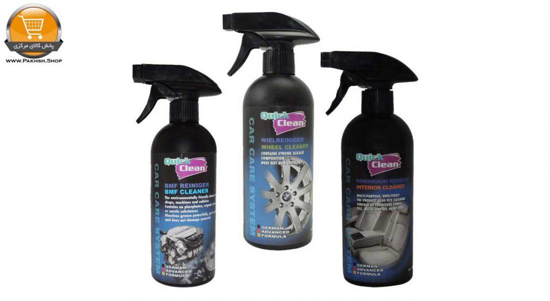 مجموعه نظافت خودرو کوئیک کلین کد 2104 مجموعه ی 5 عددی|پخش کالای مرکزی