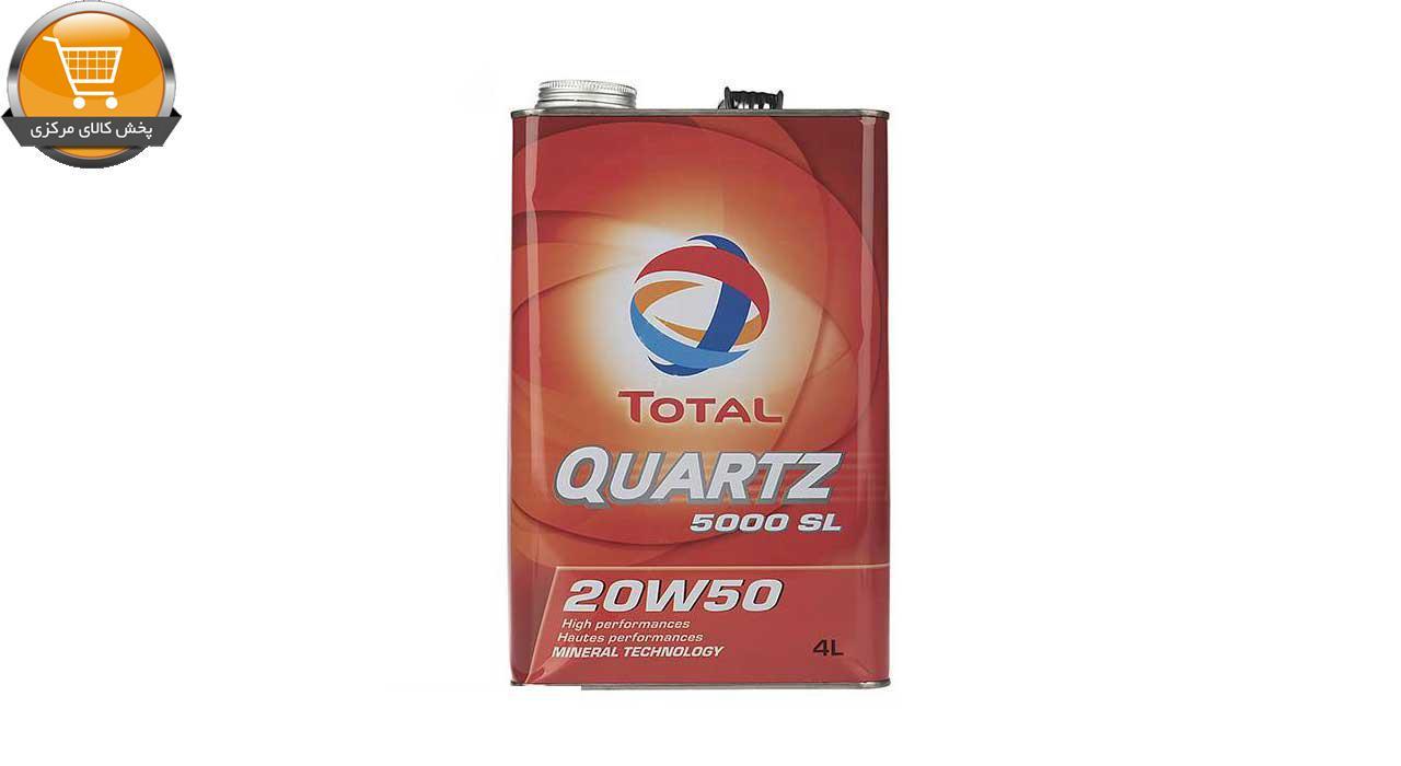 روغن موتور خودرو توتال مدل Quartz 5000 SL حجم 4 لیتر|