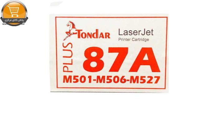 تونر HP مشکی تندر مدل 87A Plus ظرفیت9000برگی دوسال گارانتی تعویض کد8094 |پخش کالای مرکزی