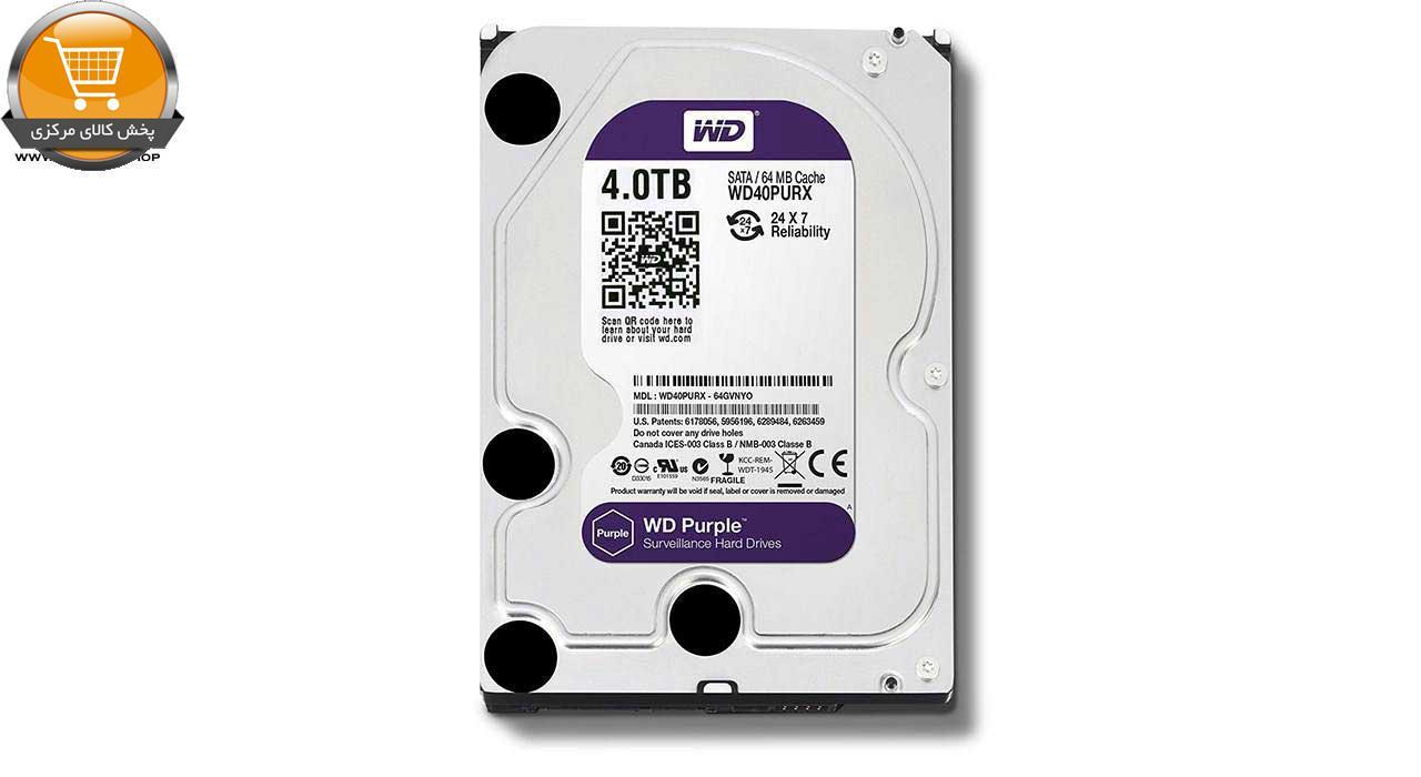 هارددیسک اینترنال وسترن دیجیتال مدل Purple WD40PURX ظرفیت 4 ترابایت |پخش کالاي مرکزي