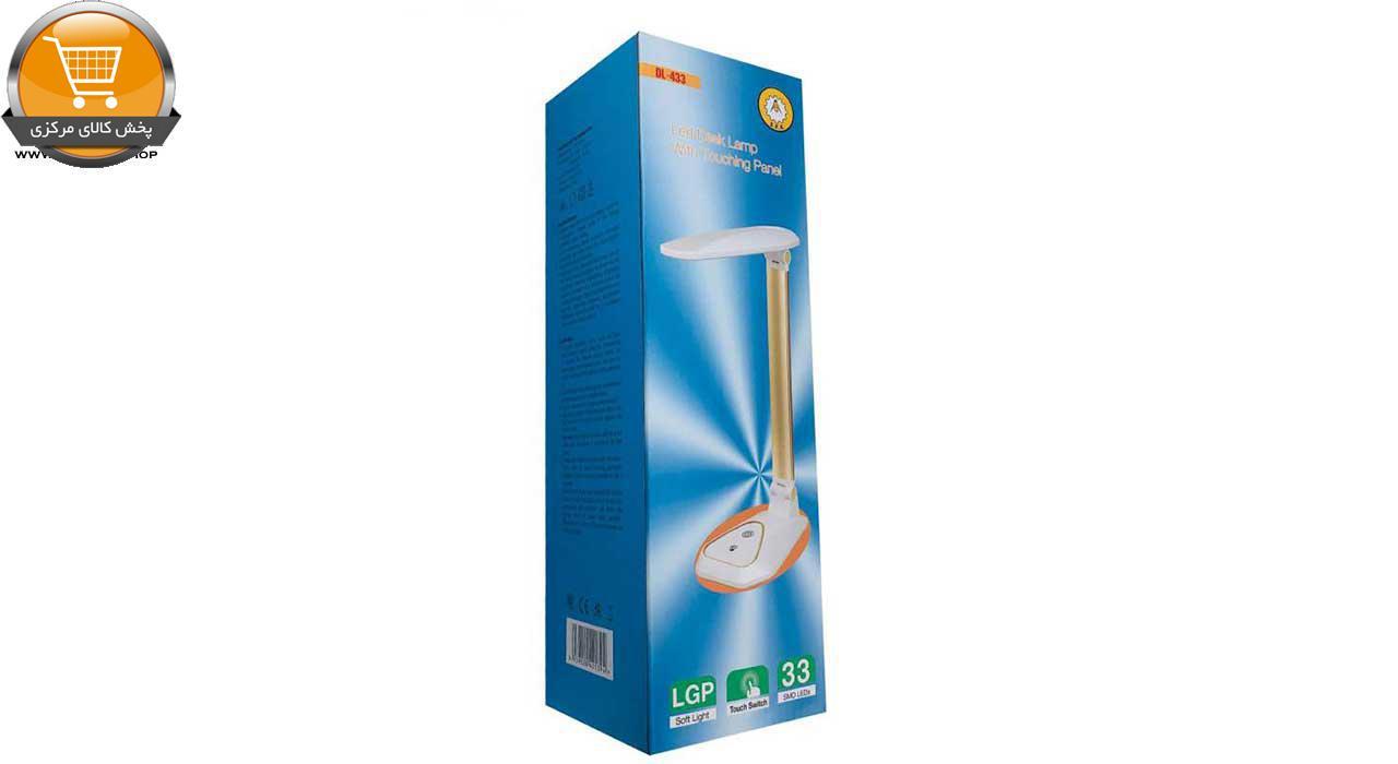 چراغ مطالعه اس اف کا مدل DL-433 |پخش کالای مرکزی