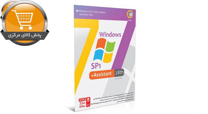 Windows 7 SP1 + Assistant 28th 32&64-bit