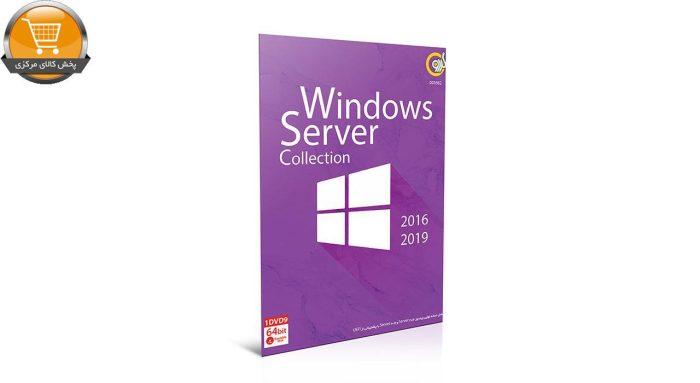 Windows Server Collection 2016+2019 64bit