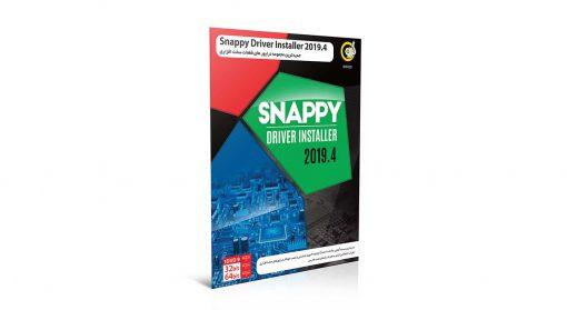 نرم افزار Snappy Driver Installer نسخه 2019.4 نشر گردو|پخش کالای مرکزی