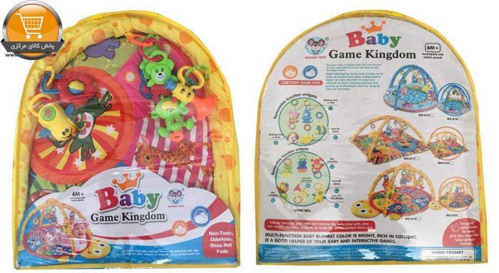 تشک بازی کودک مدل Baby Game Kingdom 22 پخش کالای مرکزی