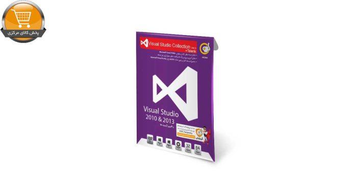نرم افزار گردو Visual Studio Collection Vol.3 + Telerik|پخش کالای مرکزی