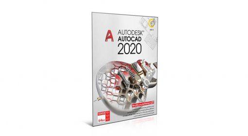 نرم افزار Autodesk AUTOCAD 2020 نسخه 2020 نشر گردو|پخش کالای مرکزی