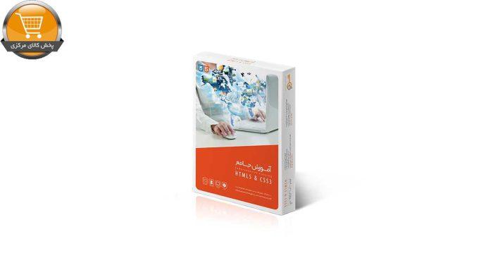 آموزش جامع گردو طراحی وب با HTML5 و CSS3|پخش کالای مرکزی