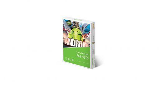 مجموعه آموزشی مالتی مدیا اندروید GerdooYar Android OS Pack |پخش کالای مرکزی