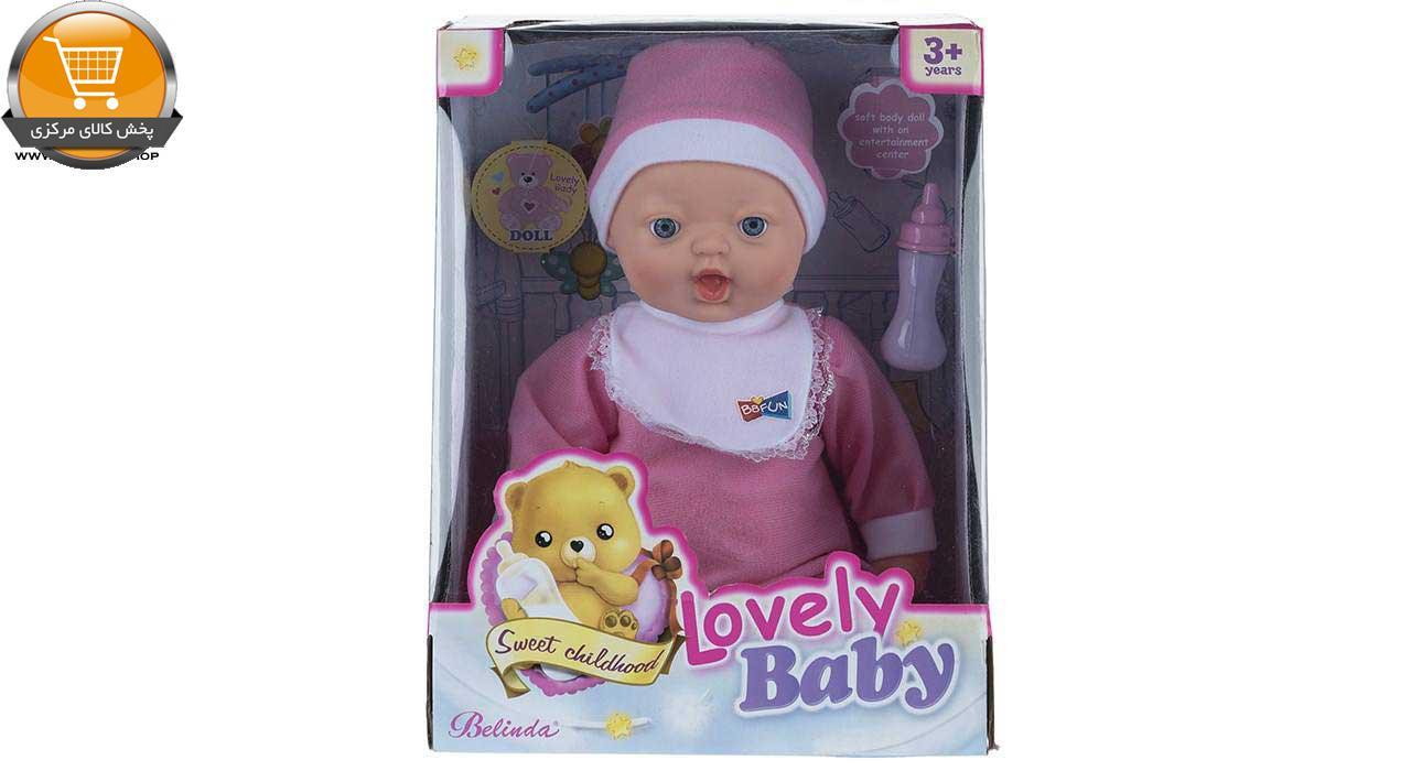 عروسک مدل Lovely Baby Belinda ارتفاع 31.5 سانتی متر | پخش کالای مرکزی