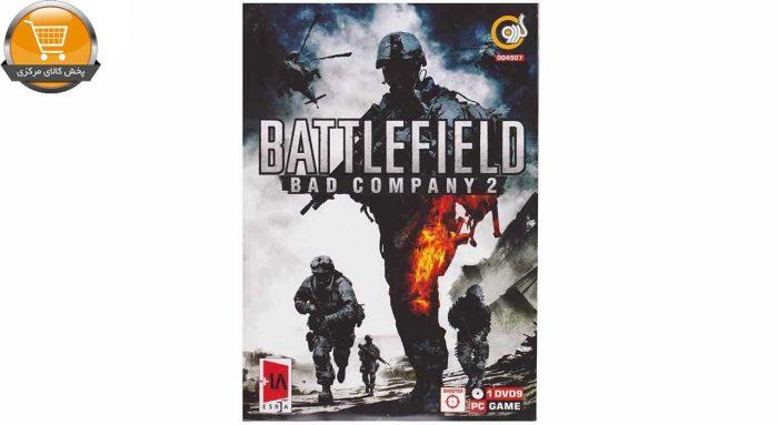 بازی کامپیوتری BattleField Bad Company 2 مخصوص PC|پخش کالای مرکزی
