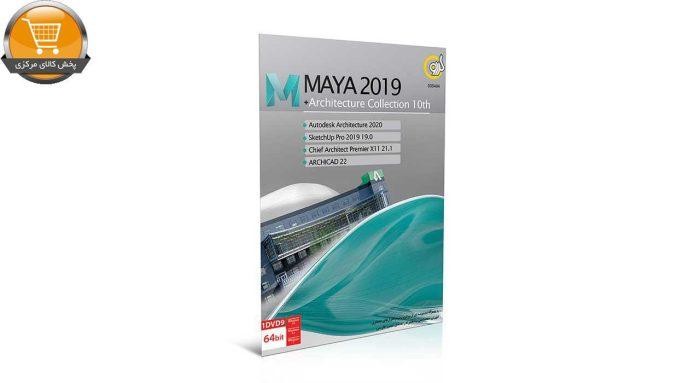 نرم افزار Maya + Architecture Collection نسخه 2019 نشر گردو|پخش کالای مرکزی