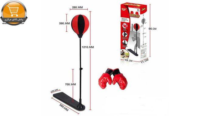 ست کیسه و دستکش بوکس کد 98765 |پخش کالای مرکزی
