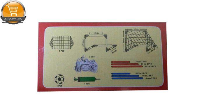 دروازه فوتبال مدل Golden Goal Set|پخش کالای مرکزی