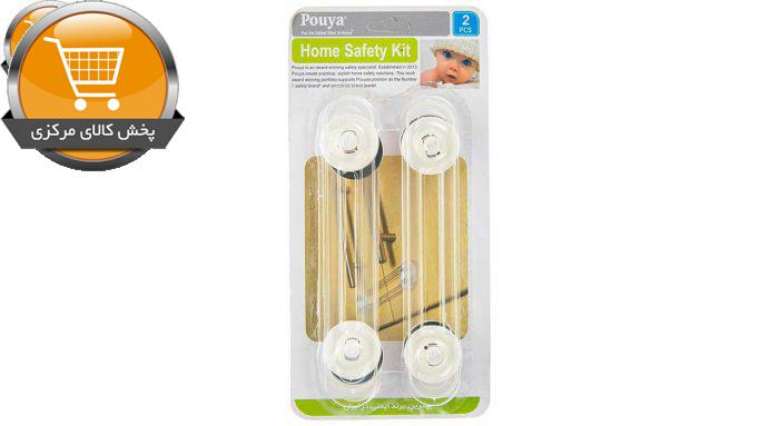 قفل کشو پویا مدل Home Safety Kit بسته 4 عددی |پخش کالای مرکزی