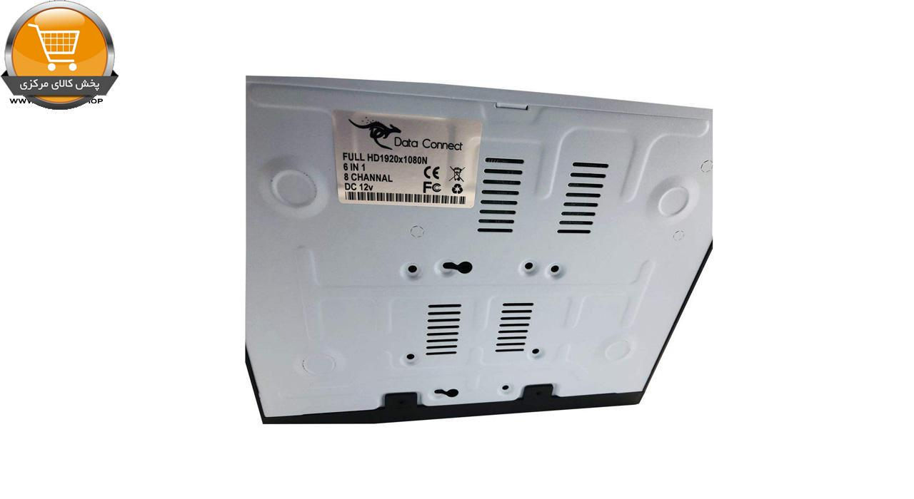سیستم امنیتی دیتا کانکت کد 8154