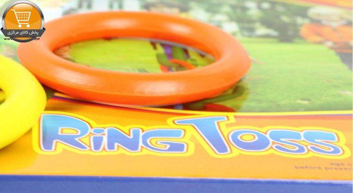 بازی آموزشی رینگ توز طرح پرتاب حلقه کد 45
