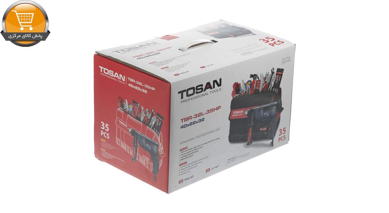 مجموعه 35 عددی ابزار توسن مدل TBR-32L-35HP
