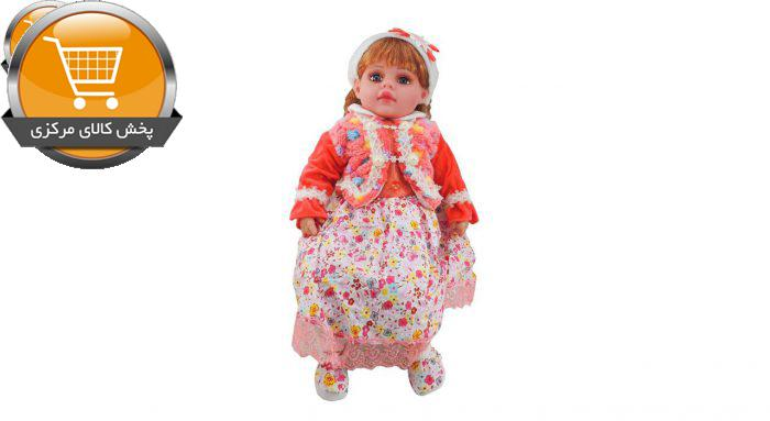 عروسک طرح دختر مدل BANAR کد 7026 ارتفاع 45 سانتی متر | پخش کالای مرکزی