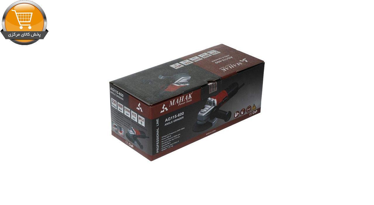 دستگاه فرز محک مدل AG115-600 | پخش کالای مرکزی